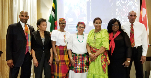 Dominica Association of Hamilton's 40th Anniversary celebration