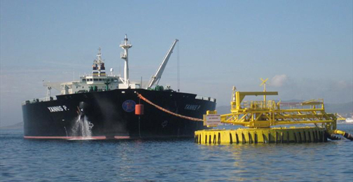 Guyana's first oil lift – tanker arrives to make history